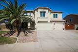 22542 Ashleigh Marie Drive - Photo 3