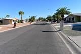 9337 Olive Lane - Photo 3