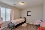 10922 Coolidge Street - Photo 23