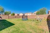 10922 Coolidge Street - Photo 31