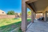 10922 Coolidge Street - Photo 34