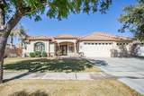 1574 Havasu Court - Photo 4