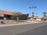 25636 Parkside Drive - Photo 3