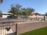 25636 Parkside Drive - Photo 8