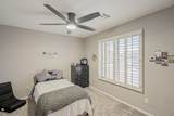 4530 Decatur Street - Photo 27