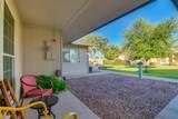 10723 Santa Fe Drive - Photo 8