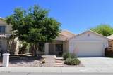 22835 20th Way - Photo 2