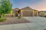 6877 Patriot Way - Photo 4