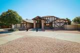 8401 Foothill Drive - Photo 43