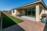 21081 Almeria Road - Photo 18