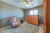 4955 Brown Street - Photo 10