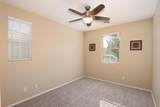 40220 Green Court - Photo 16