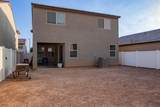 8768 Jefferson Street - Photo 38