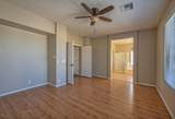 9008 Quail Avenue - Photo 25