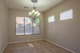 9008 Quail Avenue - Photo 36