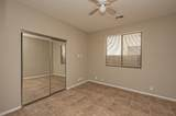 9008 Quail Avenue - Photo 41