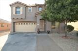 3116 97TH Lane - Photo 5