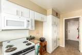 1608 Old Colony - Photo 15