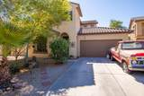 4123 Valley View Drive - Photo 2