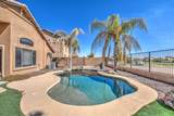 29661 Candlewood Drive - Photo 41