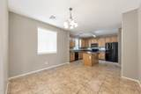 10208 Isleta Avenue - Photo 4