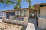 8709 Mackenzie Drive - Photo 4
