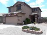8769 Shaw Butte Drive - Photo 1
