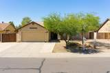2502 Cholla Street - Photo 2