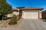20785 Santa Cruz Drive - Photo 2