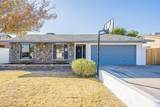6127 Mary Jane Lane - Photo 4