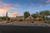 9343 Sands Drive - Photo 12