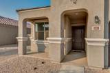 11328 Marigold Lane - Photo 4