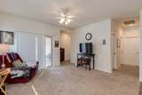 11328 Marigold Lane - Photo 5