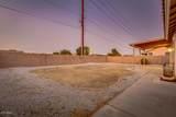 8424 Dahlia Drive - Photo 8
