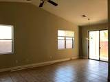8912 Capri Avenue - Photo 4