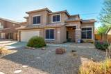 9325 Fairfield Street - Photo 1