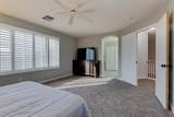9325 Fairfield Street - Photo 15