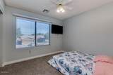 9325 Fairfield Street - Photo 26