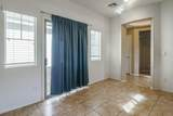 14082 Country Gables Drive - Photo 3