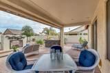 5381 Scottsdale Road - Photo 36