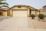 3020 Silverbell Road - Photo 1