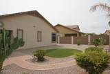 3020 Silverbell Road - Photo 4