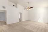 6931 Minton Street - Photo 27