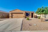 13160 Desert Lily Lane - Photo 1
