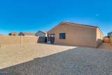13160 Desert Lily Lane - Photo 29