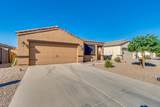 13160 Desert Lily Lane - Photo 3