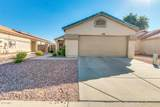 3051 Lone Cactus Drive - Photo 1