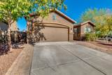 11808 Monte Lindo Lane - Photo 4