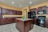 430 Wisteria Place - Photo 11
