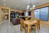 430 Wisteria Place - Photo 7